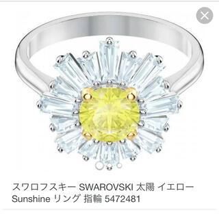 スワロフスキー(SWAROVSKI)の★ スワロフスキー SUNSHINE  お花 リング ★(リング(指輪))