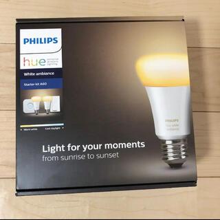 フィリップス(PHILIPS)のPhilips Hue フィリップス Hue LED 電球スターターセット(蛍光灯/電球)