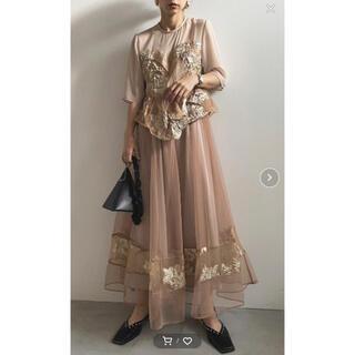 Ameri VINTAGE - JACQUARD LAYERED TULLE DRESS