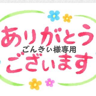 ごんきぃ様専用キャップ帽子(キャップ)