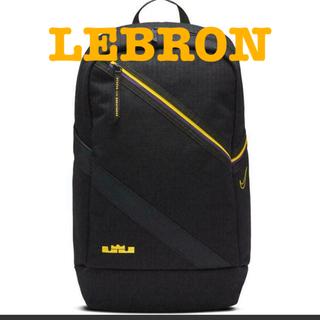 ナイキ(NIKE)の【希少美品】Nike レブロン Lakers バックパック 黄紫(バッグパック/リュック)