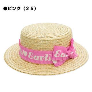 EARTHMAGIC - アースマジック カンカン帽