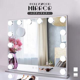 【送料無料】ミラー ハリウッドミラー 鏡 卓上 卓上鏡 卓上ミラー LEDライト(ドレッサー/鏡台)