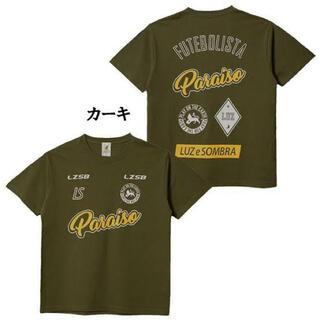 LUZ - ルースイソンブラ フットボール パライーソ Tシャツ