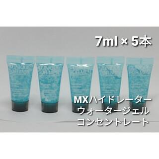 クリニーク(CLINIQUE)のCLINIQUE MEN MXハイドレーターウォータージェルコンセントレート(美容液)