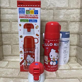 新品 送料込み ハローキティ 2wayステンレスボトル コップとダイレクト水筒