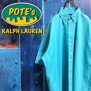 Ralph Lauren - 【ラルフローレン】ワンポイント刺繍ロゴ半袖パステルボタンダウンシャツ 90s