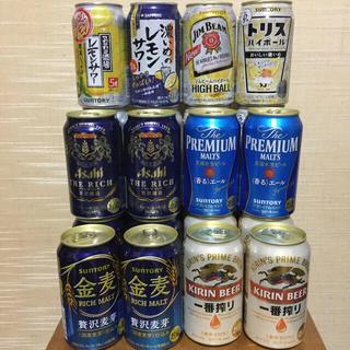 ビール ハイボール チューハイ 合わせて24本(その他)