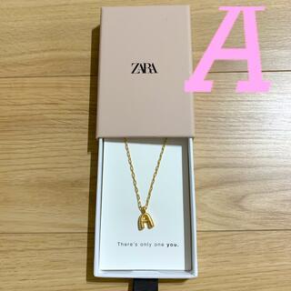 ザラ(ZARA)のZARA イニシャルネックレス A 未使用(ネックレス)