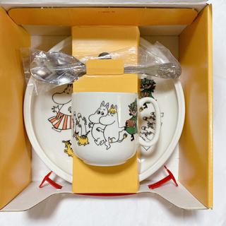 アラビア(ARABIA)の【新品未使用】Arabia アラビアムーミン チルドレンセット (食器)