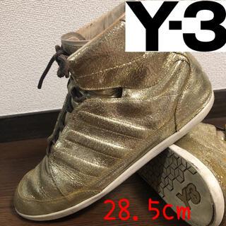 Y-3 - ★USED★ Y- 3  ゴールド スニーカー    28.5cm