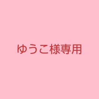 【リピ・セット割】 Cクエンスクリーム+ エンビロン environ(フェイスクリーム)