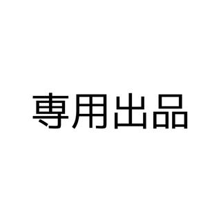 缶バッジ×8、千社札×101(ミュージシャン)