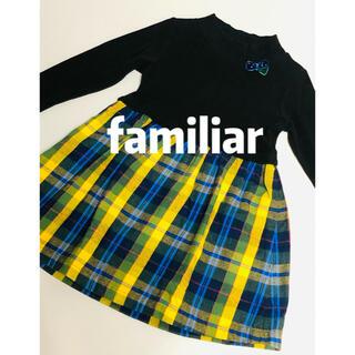 familiar - ファミリア familiar 切替 ワンピース 美品 100