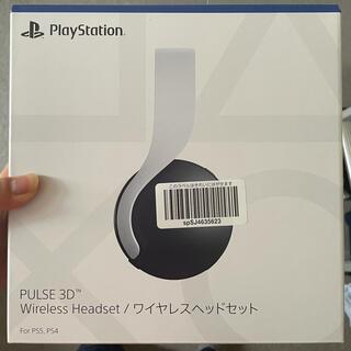 ソニー(SONY)のPS5 PULSE3D ワイヤレスヘッドセット (ヘッドフォン/イヤフォン)