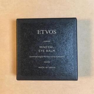 エトヴォス(ETVOS)のETVOS エトヴォス ミネラルアイバーム レモネードイエロー(アイシャドウ)