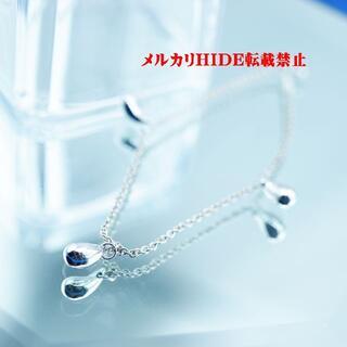 ティファニー(Tiffany & Co.)のティファニー Tiffany 3ティアドロップブレスレット(ブレスレット/バングル)