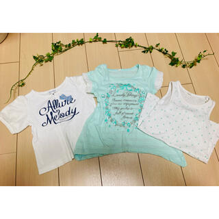 3can4on - 3can4on他 Tシャツ3枚セット!