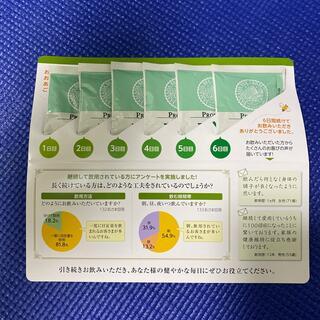 ヤマダヨウホウジョウ(山田養蜂場)の山田養蜂場 プロポリス300(サンプル/トライアルキット)