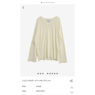 スタイルナンダ(STYLENANDA)のSTYLENANDA ニュアンスカラーシアーVネックTシャツ(Tシャツ/カットソー(七分/長袖))