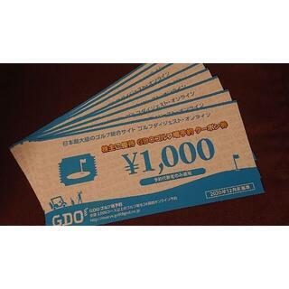 8000円分◆GDO 株主優待券 ゴルフ場予約 割引券◆ポイント消化(ゴルフ場)