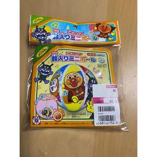 【新品・未使用】アンパンマン鈴入りミニボール・ビーチボール 直径約15cm(ボール)