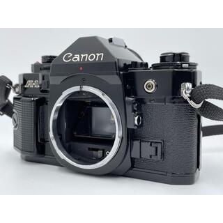 Canon - Canon A-1 ボディ フィルムカメラ