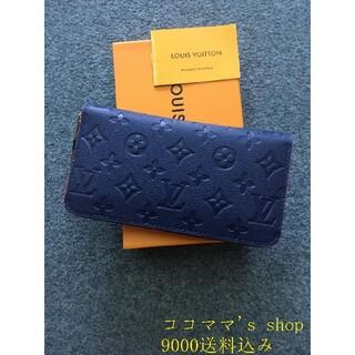 5♬大人気✨財布❀さいふ❀小銭入れ 名刺入れ ✨美品 ❥即購入OK❥