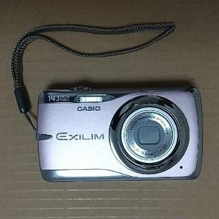 CASIO - CASIO EXILIM ZOOM EX-Z550PK