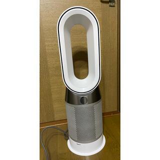 Dyson - ダイソンHP04 hot&cool air multiplier 空気清浄機
