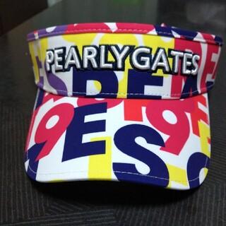 PEARLY GATES - パーリーゲイツのサンバイザー