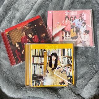 ノギザカフォーティーシックス(乃木坂46)のSing Out!CDセット(ポップス/ロック(邦楽))
