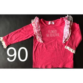 ウィルメリー(WILL MERY)のWILLMERY ウィルメリー 女の子 ロンT フリル 長袖 ピンク 90 子供(Tシャツ/カットソー)