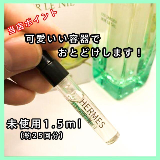 diptyque(ディプティック)の【ディプティック】diptyque フルール ドゥ ポー EDP 1.5ml コスメ/美容の香水(ユニセックス)の商品写真