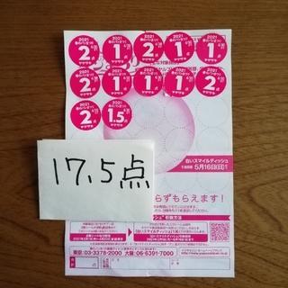 ヤマザキセイパン(山崎製パン)のヤマザキ春のパン祭り2021   17.5点分(パン)
