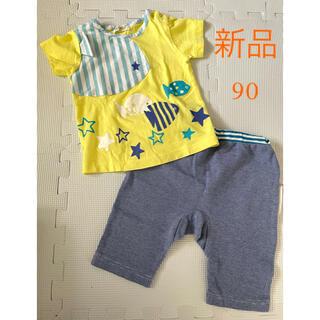 sense of wonder - ベイビーチアー おさかな お魚 Tシャツ ズボン パンツ 新品 黄色