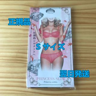 【新品】【正規品】PRINCESS SLIM プリンセススリム Sサイズ 1枚