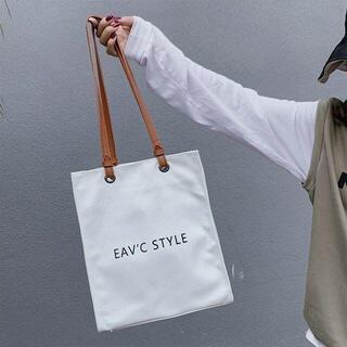 【ホワイト】シンプルだから何処でも使える韓国風トレンドトートバッグ