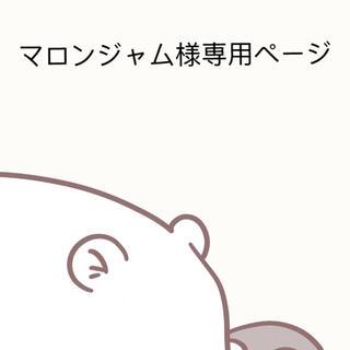マロンジャム様専用ページ コスメポーチ ブルー プラダ 一点(ポーチ)