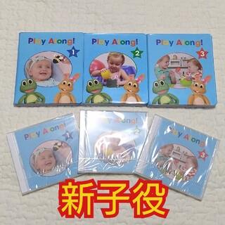 Disney - DWE ディズニー英語システム プレイアロング DVD&CD