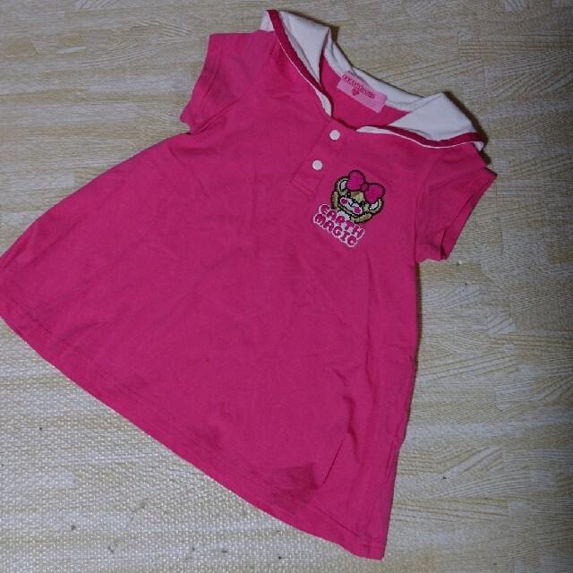 EARTHMAGIC(アースマジック)のアースマジック 半袖 セーラー トップス キッズ/ベビー/マタニティのキッズ服女の子用(90cm~)(Tシャツ/カットソー)の商品写真