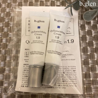 b.glen - ビーグレン b.glen 5g× 2本 ホワイトクリーム1.9