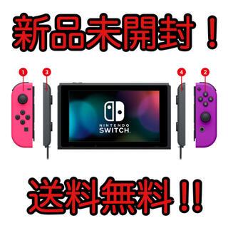 Nintendo Switch - 【新品未開封】新型 Nintendo Switch カスタマイズ 本体