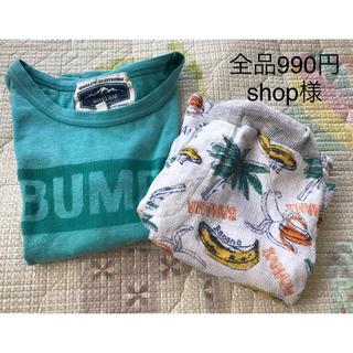 エニィファム(anyFAM)のキッズ anyFAM  夏用Tシャツ&ズボンセット(Tシャツ/カットソー)