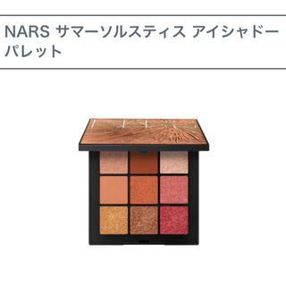 NARS - 2021 限定 NARS サマーソルスティス アイシャドウパレット