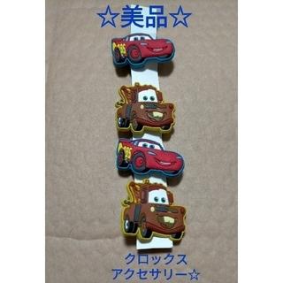 Disney - 【中古】☆美品☆ クロックス  アクセサリー  ジビッツ