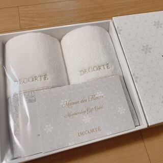 コスメデコルテ(COSME DECORTE)のコスメデコルテ フェイスタオル 非売品(タオル/バス用品)