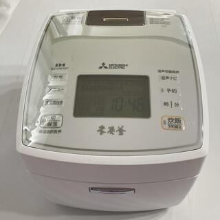 三菱 - 三菱 本炭窯 ジャー炊飯器 NJ-VW107-W【内釜なし】