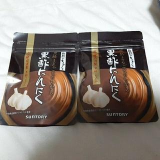 黒酢にんにく 180粒(90日分)×2袋セット