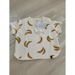 futafuta - テータテート  バナナTシャツ フタフタ バナナ